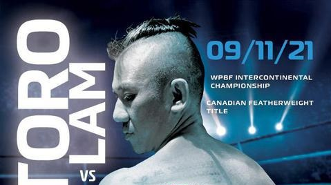 Watch Wrestling ECB Elite Championship Boxing: Santoro vs. Lam 9/11/21