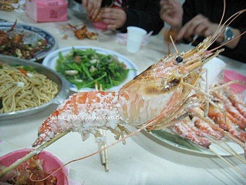 吉安釣蝦場!! 懶的釣啦~點菜上桌吃^^ - 艾瑪 享受吃喝玩樂札記