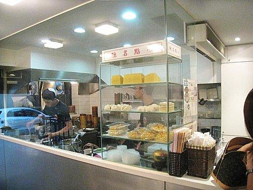 東區平價~1976茶餐廳 - 艾瑪 享受吃喝玩樂札記