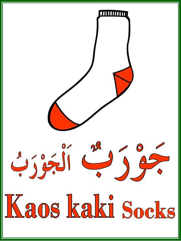 Bahasa Arab Kaki : bahasa, Bahasa, Indonesia, Inggris, Sekolah, Almachzumi's