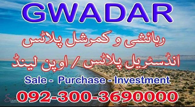 new town gwadar / sangar housing scheme gwadar