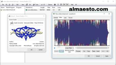 تحميل برنامج Awave Studio