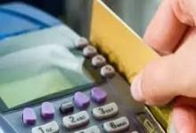 اسعار المواد التموينية على البطاقة الذكية