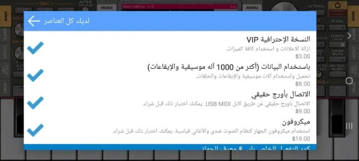 org 2022 vip