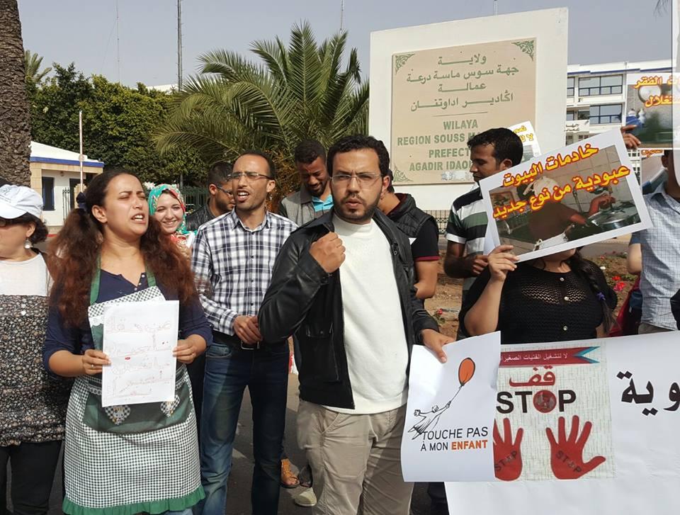 سياسيون ونقابيون وحقوقيون يخرجون للاحتجاج ضد بنكيران بسبب تشغيل القاصرين