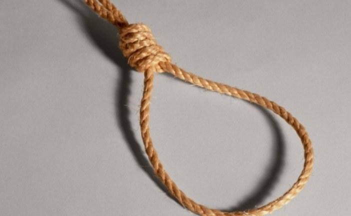 الإعدام لشاب ذبح والدته من الوريد إلى الوريد بضواحي بني ملال