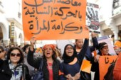 الجمعيات النسائية غاضبة من غياب التمثيلية في تشكيلة المجلس الدستوري