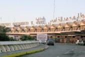 من العمرة للسجن… اعتقال متهمين بالسطو على عقار بمطار محمد الخامس