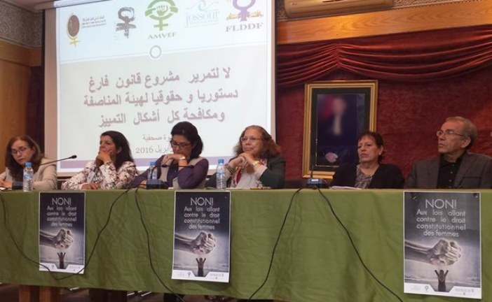 فدرالية رابطة حقوق النساء: التوجه نحو الديمقراطية يقتضي ترسيخ حقوق النساء وحمايتها