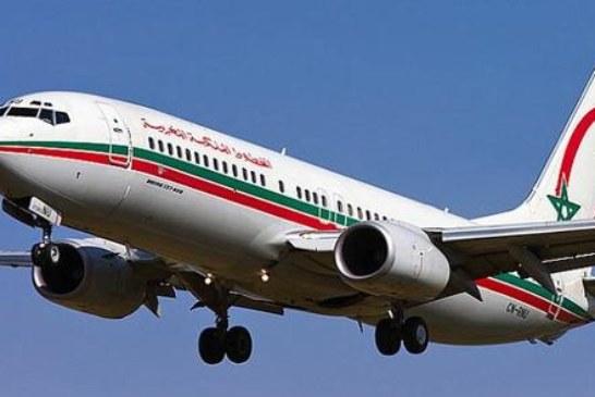 """""""لارام"""" على شفا الأزمة بسبب حركة احتجاجية لطواقم الطيران"""