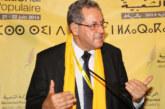 حزب الحركة الشعبية ينضاف لحملة المنددين بتصريحات المعتوه مساهل