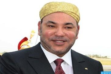 الملك يعطي انطلاقة الشروع في استعمال نظام للري بالتنقيط لتطوير فلاحة مراكش