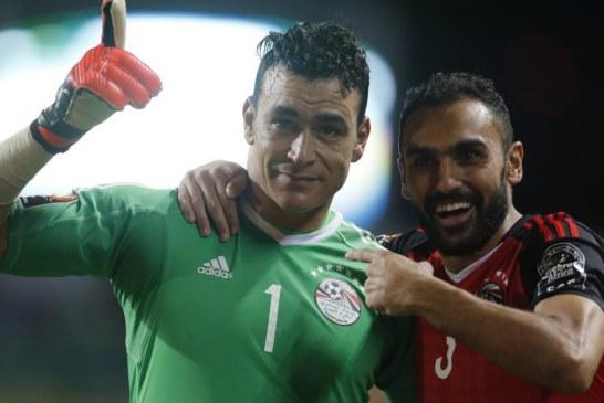 الحضري يقود مصر إلى نهائي كأس إفريقيا