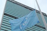 """إحباط محاولة إقحام """"البوليساريو"""" في لجنة خاصة تابعة للأمم المتحدة"""