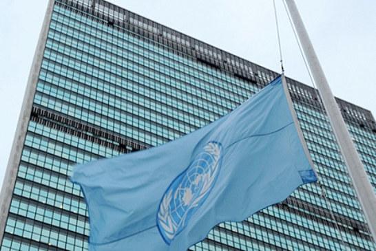 """مجلس الأمن يدعو إلى استئناف المفاوضات في إطار روح """"الواقعية"""" و""""التوافق """""""