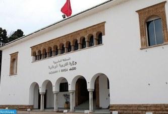 ما مصير خريجي البرنامج الوطني 25 ألفإطار ..؟