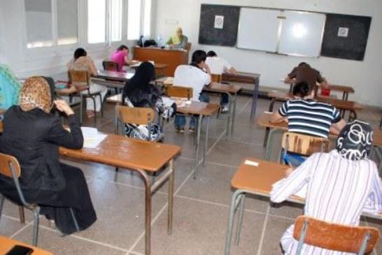 وزارة حصاد تواجه الغش في الامتحانات بعقوبات قد تصل إلى السجن النافذ