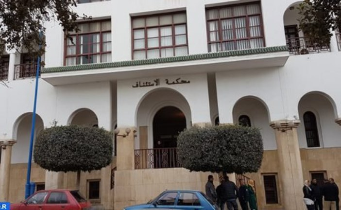 """(بلاغ)… الوكيل العام للملك: """"عدد المعتقلين في أحداث الحسيمة بلغ 22 شخصا"""""""