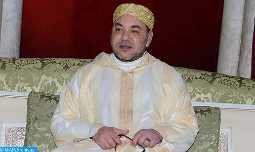 الملك محمد السادس يترأس اليوم الأربعاء بالبيضاء الدرس الثاني من سلسلة الدروس الحسنية الرمضانية