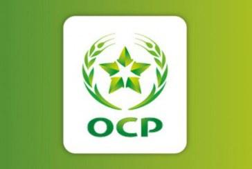 OCP ترفض قرار المحكمة الجنوب إفريقية بخصوص حجز سفينة مغربية
