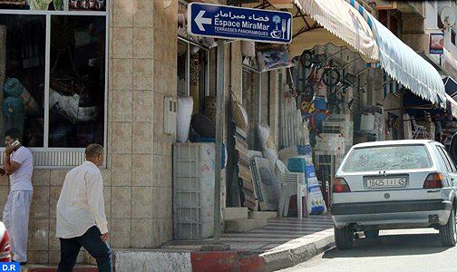 السلطات تتوعد باعتقال كل من هدد أصحاب المحلات التجارية بالحسيمة
