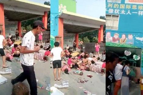 عشرات القتلى والجرحى في انفجار قرب حضانة شرق الصين