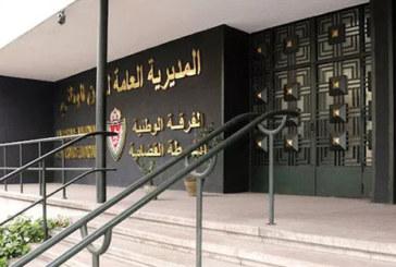 الفرقة الوطنية للشرطة القضائية تحقق في خروقات عدد من رؤساء الجماعات