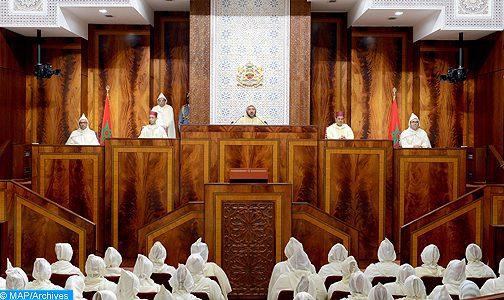 خطاب الملك كاملا في افتتاح الدورة الأولى من السنة التشريعية الثانية من الولاية التشريعية العاشرة