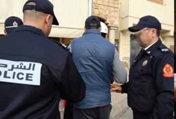 اعتقال شخص بسلا متورط في قضية نصب على الراغبين في الولوج لسلك الشرطة