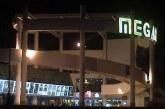 """مراهق يشعل النار بقاعة بسينما """"ميغاراما"""" بالدار البيضاء ويحدث حالة من الهلع"""