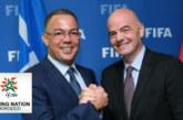 """لجنة تفتيشية من """"الفيفا"""" تحل قريبا بالمغرب"""