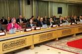 """اجتماع موسع بوزارة الداخلية للاطلاع على ما تحقق ببرنامج """"طنجة الكبرى"""""""