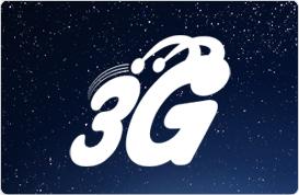 Melhorando a conexão 3G: Refletor para melhorar o sinal (1/5)