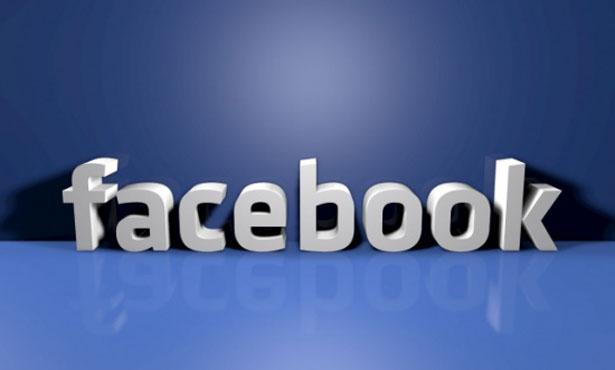 تعرف على أكثر صفحات الفيس بوك انتشارا بمصر جريدة المال