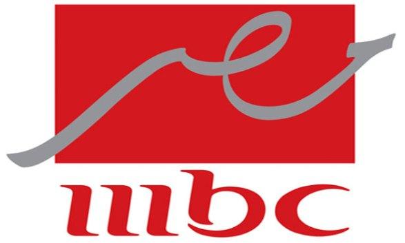 مواعيد عرض برامج ومسلسلات Mbc مصر في رمضان جريدة المال