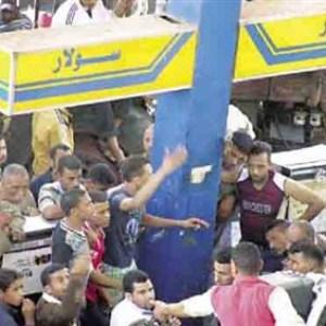 محطات الوقود بالإسكندرية
