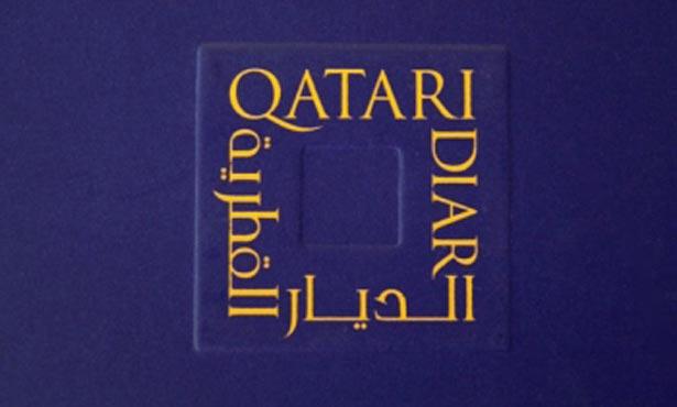 شركة الديار القطرية