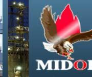 «ميدور» تقترض 300 مليون دولار من «CIB» والأهلى الكويتى