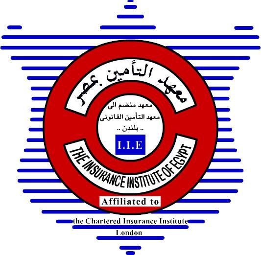 معهد التأمين بمصر