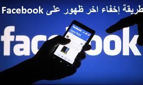 فيس بوك أكثر منصات السوشيال ميديا تفاعلا بين المصريين جريدة المال