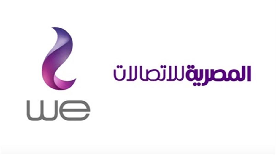 قواعد صرف حافز الإثابة للعاملين في المصرية للاتصالات ( منشور) - جريدة المال
