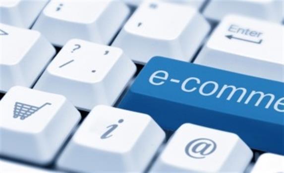 عمليات التجارة الالكترونية