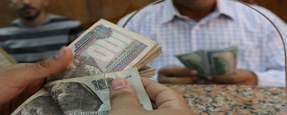 سعر الدولار أمام الجنيه اليوم الثلاثاء 14-1-2020 فى البنوك المصرية - جريدة المال