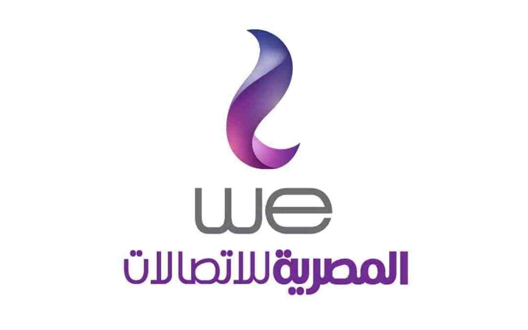 نتيجة بحث الصور عن الشركة المصرية للاتصالات