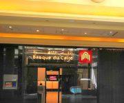 بنك القاهرة يبدأ تحصيل ضريبة الدمغة النسبية على قروض الأفراد