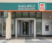 البنك الأهلي يرفع أجل القرض الشخصي إلى 15 عامًا لفترة محدودة