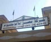 ارتفاع الالتزامات المتداولة المستحقة على «مصر للألومنيوم» 48.5% العام الماضي