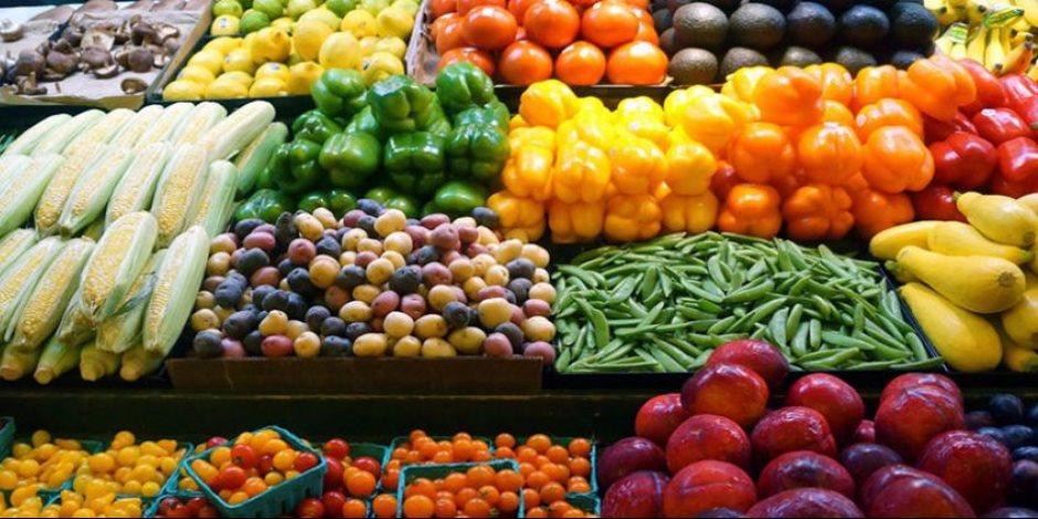 الخضروات والفواكه جديد