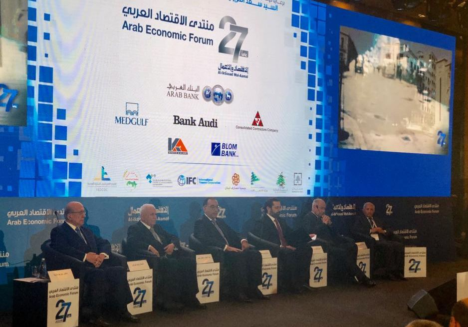 رئيس الوزراء مصطفى مدبولي مشاركا في منتدى الاقتصاد العربي