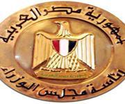 الحكومة: «ونتر شال» الألمانية للبترول تعتزم زيادة استثماراتها في مصر